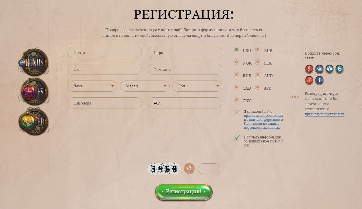 риобет казино играть онлайн