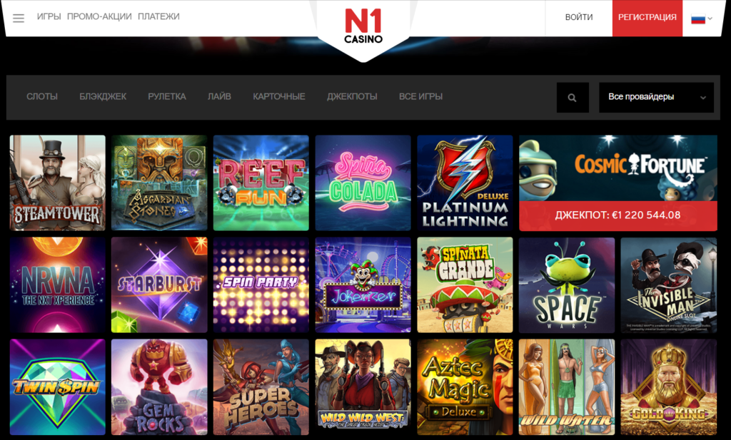 казино онлайн slot v новое зеркало