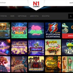 Слоты N1 казино