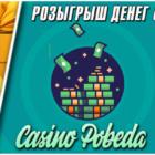 Покердом