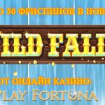 Получи до 50 бесплатных вращений в слоте Wild Fells от казино Плейфортуна